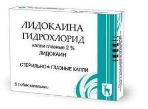 Лидокаин - обезбаливающее для глаз