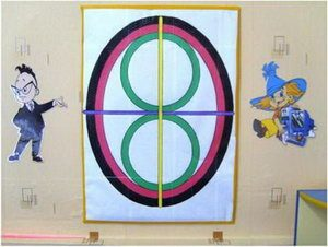 Рисунок на стене для гимнастики глаз у детей