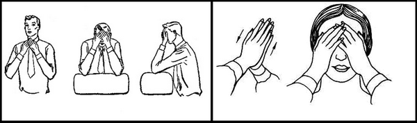 Методика выполнения упражнения пальминг сидя